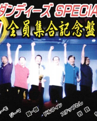 2015年2月公演のお知らせ2