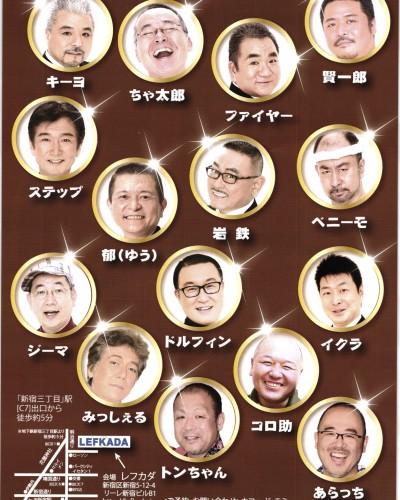 4/16 公演を終えて!